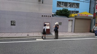 DSC_0064_1.jpg