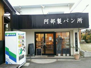 DSC_3070.JPG