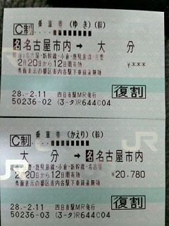 DSC_3138.jpg