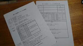 DSC_3510.JPG