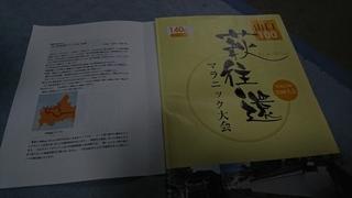 DSC_3705.JPG