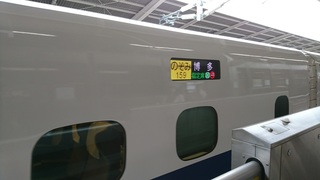 DSC_3752.jpg