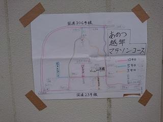 DSC_7165.jpg