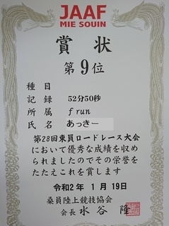 DSC_7376.jpg