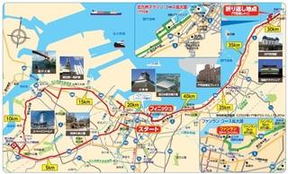 北九州マラソンコース.jpg