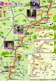 大仏鉄道2.jpg