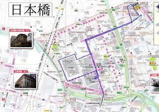 日本橋コース1.jpg