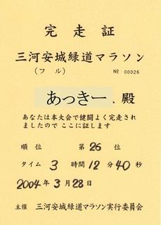 緑道04-4.jpg