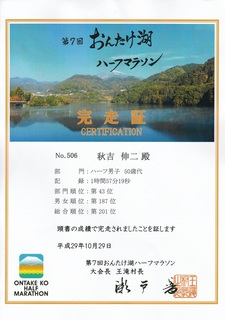 IMG_20171029_0002.jpg