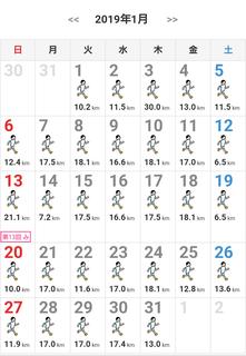 Screenshot_20190131-192844.png