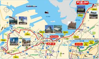 kitakyushu_map_detail.jpg
